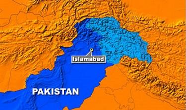 Islamabad-Bari-Imam-shrine_teznewsonline