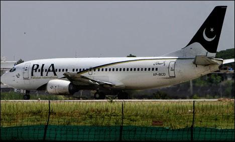 Pakistan-peshawarairportfiringreport_6-25-2014_151846_l