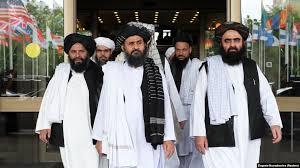 افغان امن مذاکرات